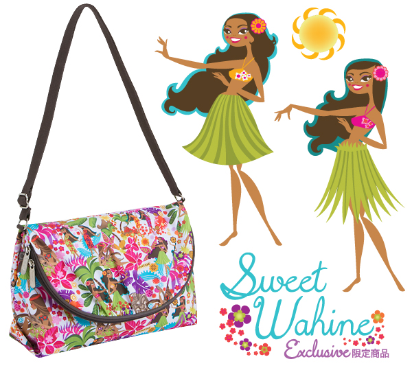 LeBlog_Sweet_Wahine