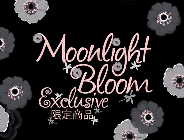 MoonlightBloomHeader